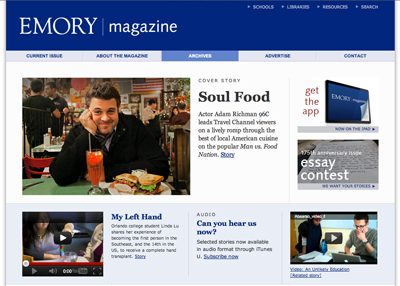 Thumbnail of screenshot for Emory Magazine Content Management